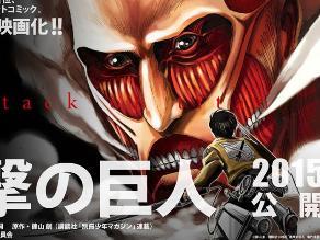 Attack on Titan: Shingeki no Kyojin tendrá película live action