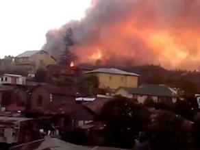Chile: Imágenes del inicio del incendio en Valparaíso