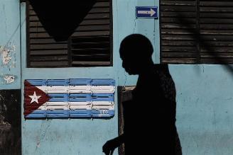 Responsable diplomática de EE.UU. viajará a la Habana el 21 de enero