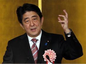 Japón recortaría déficit a la mitad en presupuesto 2015-2016