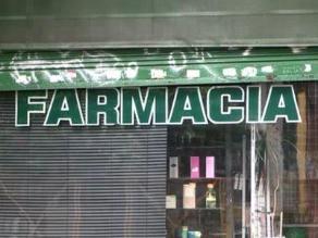 Persiste el desabastecimiento de tampones en Argentina