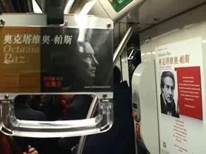 Metro de Shanghái dedica un tren al nobel mexicano Octavio Paz