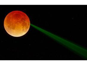 NASA descubre una pequeña luna en el asteroide que ´rozó´ la Tierra