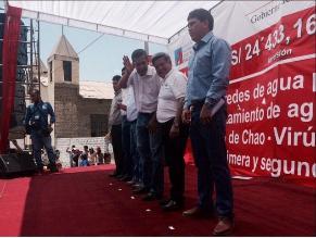 San Martín: presidente Ollanta Humala visita distrito de Puerto Rico
