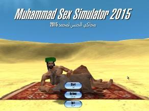Controversia por videojuego sexual sobre Mahoma
