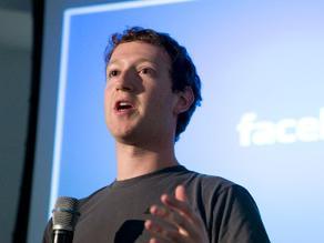 Facebook: Creador de red social piensa llevar internet al planeta Marte