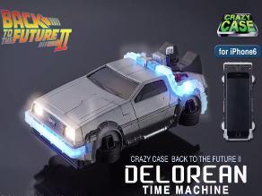 YouTube: convierte tu iPhone en el DeLorean de Volver al futuro