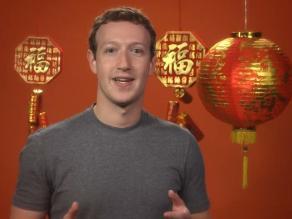 Facebook: Mark Zuckerberg envía mensaje por el Año Nuevo Chino