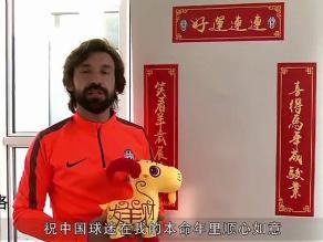 YouTube: Andrea Pirlo y Juventus se suman a saludos por Año Nuevo Chino