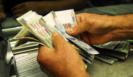 MEF: Ley sobre las gratificaciones es decisión del Presidente