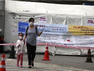 Más de 40 colegios surcoreanos suspenden las clases por el coronavirus