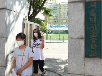 El coronavirus causa un quinto muerto y 14 contagios más en Corea del Sur