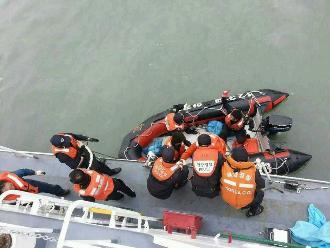 Japón: mujer que intentaba cruzar el Pacífico a remo es rescatada