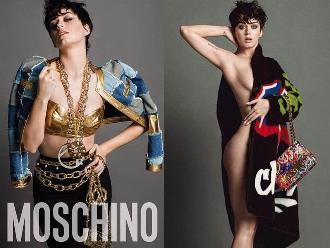 Katy Perry: desnuda en campaña de Moschino