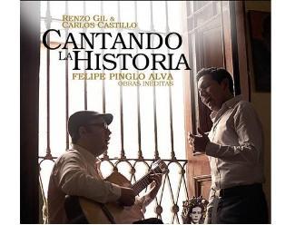 Disco homenaje por 116 aniversario del natalicio de Felipe Pinglo Alva