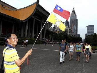 Taipei: registran la primera pareja lesbiana