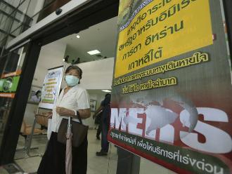 Corea del Sur eleva a 29 los fallecidos por el coronavirus