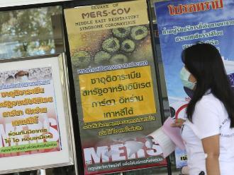 Corea del Sur suma 31 muertes por el coronavirus