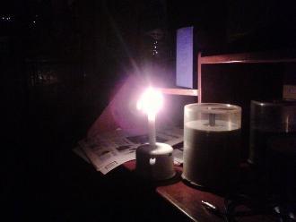 Bagua: pobladores permanecieron sin luz durante diez horas