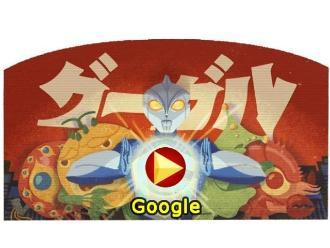 Doodle celebra a Eiji Tsuburaya,