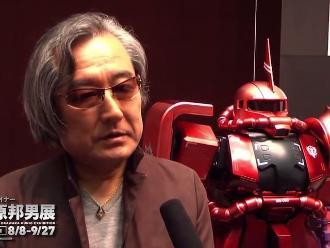 Homenajean al diseñador de Gundam en Tokio
