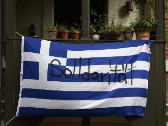 Grecia: Parlamento debate primer paquete medidas impuesto por socios