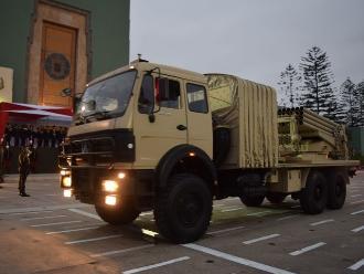 Perú adquiere lanzadores múltiples 90B de China