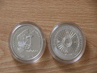 Piura: acuñarán monedas conmemorativas al Congreso Eucarístico