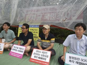 Corea del Sur investigará a fondo el envío de ántrax desde EEUU