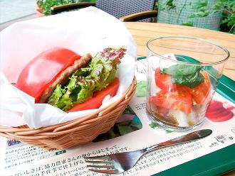 Japón: cadena de comida rápida reemplaza los panes con tomates