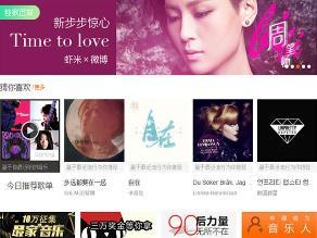 China retira de internet más de 2 millones de canciones que no pagaban derechos