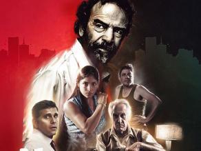 Festival de Cine de Lima: estrenarán doce cintas peruanas