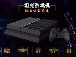 Consola china plagia los diseños de Xbox One y PlayStation 4