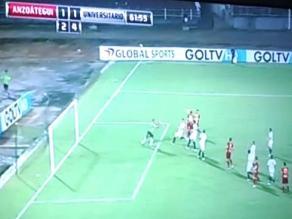 Universitario: Blooper de Fernández que acabó en empate de Anzoátegui