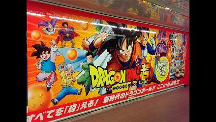 Dragon Ball Super: ¿Qué tan popular es la serie en Japón?