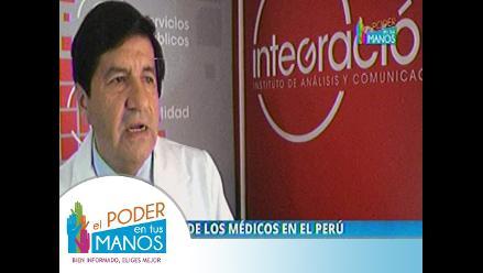 Perú tiene un déficit de 6 mil 398 médicos especialistas