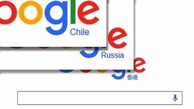 Google Paises