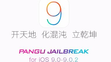 Pangu crea el primer jailbreak para iOS 9