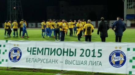 Alexei Ríos anotó y campeonó la Liga Bielorrusa con el BATE Borisov