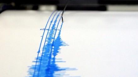 Sismo de 7 grados en Japón originó un tsunami de pequeña magnitud
