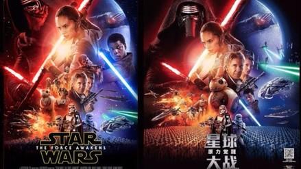 Star Wars: ¿el póster chino de