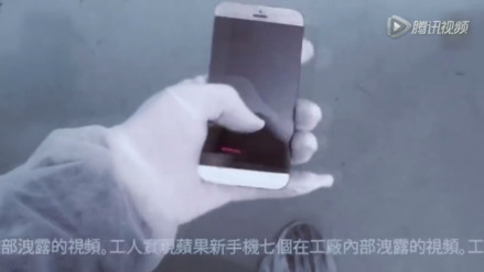 Video de supuesto iPhone 7 fue filtrado en China