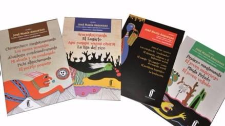 Conoce la inédita obra de Arguedas recién publicada sobre el mundo andino