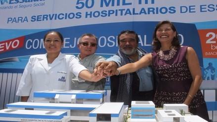 Agroindustrial Pomalca entregó terreno para Hospital de EsSalud