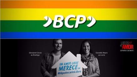 Día del Orgullo Gay: Bancos rompen tabúes con nuevos productos