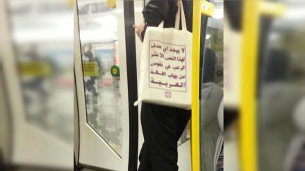 Facebook: esta cartera busca combatir la xenofobia contra los musulmanes