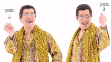 La historia detrás del 'Pen Pineapple Apple Pen', el nuevo éxito de YouTube