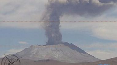 Volcán Ubinas registra nueva explosión