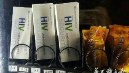 Una universidad china vende pruebas de VIH en máquinas expendedoras