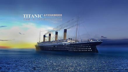 China construye una réplica exacta del Titanic que será lujoso hotel turístico
